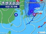 明日16日(月)にかけて真冬並み寒気で日本海側中心に荒天注意