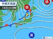 日本海側で雷雨の可能性 夕方以降は北海道で雪に変わる所も