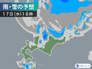 北海道で再び雪が降り出す 札幌も夜遅くは急な雪に注意