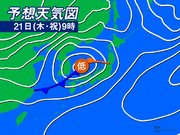 21日(木・祝)春分の日は春の嵐 全国で暴風のおそれ