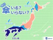 ひと目でわかる傘マップ  3月19日(火)