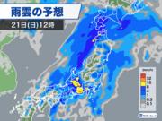 春の嵐で警報級の大雨のおそれ 東北も土砂災害に警戒