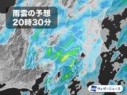 東京など首都圏に活発な雨雲接近中 一旦雨がやんでも油断禁物
