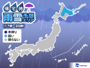 24日(日)帰宅時の天気 夜はまた寒く 北海道は吹雪に注意