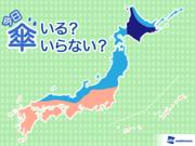 ひと目でわかる傘マップ  3月24日(日)