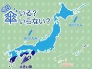 ひと目でわかる傘マップ 3月25日(木)