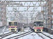 東京で今季初の積雪1cm観測 関東の雪は峠越える
