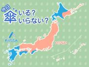 ひと目でわかる傘マップ 4月3日(土)