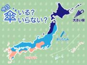 ひと目でわかる傘マップ 4月5日(日)