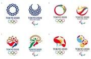 東京五輪エンブレム、最終候補の4作品が公開 国民からの意見募集も受付開始