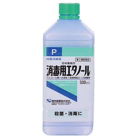 イソプロピル アルコール 50 p