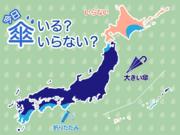 ひと目でわかる傘マップ 4月13日(月)