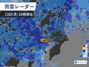 東京で1時間に30mm前後の激しい雨 道路冠水のおそれ