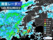 三重県で1時間に約120mmの猛烈な雨 記録的短時間大雨情報