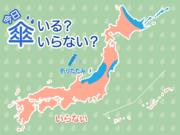 ひと目でわかる傘マップ 4月14日(火)