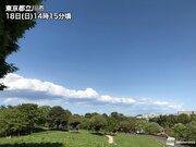 関東に現れた一本の長い雲 風の衝突で発生も、東京都心は雨の心配なし