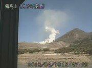 霧島山 えびの高原で噴火 噴火警戒レベルを3(入山規制)に引き上げ