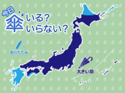 ひと目でわかる傘マップ 4月20日(月)