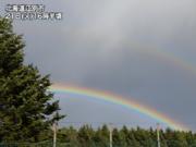 七色以上の虹 北海道で見られた過剰虹