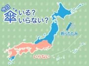 ひと目でわかる傘マップ 4月21日(火)