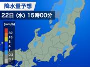 午後は関東で急な雨に注意 落雷のおそれも