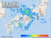 雨の範囲拡大中 西日本太平洋側は強い雨に注意