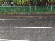 千葉ですでに雨雲発生 夕方にかけて関東広域で雨や雷雨に