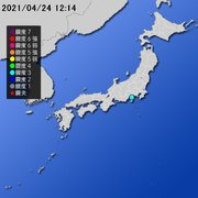 【地震情報(震源・震度に関する情報)】令和3年4月24日12時14分 気象庁発表