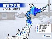 北日本で季節外れの雪 GW初日は市街地で積雪も
