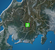 長野県で震度3の地震発生
