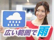 4月26日(金)朝のウェザーニュース・お天気キャスター解説