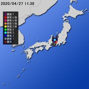 【地震情報(震源・震度に関する情報)】令和2年4月27日11時36分 気象庁発表