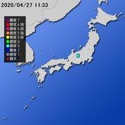 【地震情報(震源・震度に関する情報)】令和2年4月27日11時33分 気象庁発表