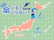 ひと目でわかる傘マップ 4月30日(木)