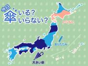 ひと目でわかる傘マップ 5月1日(土)