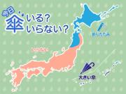 ひと目でわかる傘マップ 5月2日(土)