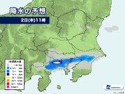 東京都心で雨雲発達中 昼頃にかけ雷雨に注意