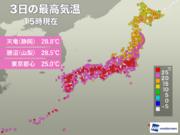 東京で11日ぶり夏日 今年最も高い気温を記録した所も