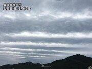 波状雲が出現 神戸や大阪は本降りの雨間近