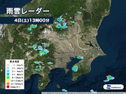 関東甲信 雨雲が急速に発達中 千葉では落雷や「ひょう」も