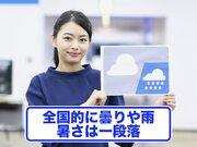 5月4日(月)朝のウェザーニュース・お天気キャスター解説
