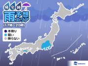 5月4日 帰宅時の天気 関東や静岡は急な雨や落雷に注意
