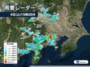 関東甲信や静岡 広範囲で雷雨やひょう
