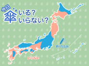 ひと目でわかる傘マップ 5月5日(火)
