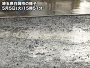 東京都心でも雨が降りだす 栃木は一部で大雨に