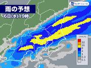東京など関東は段々と本格的な雨に 夕方は雷雨の恐れも