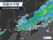 東京都心でも激しい雨に 落雷に注意