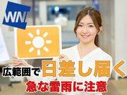 5月7日(火)朝のウェザーニュース・お天気キャスター解説