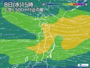 東北は西風強く、青森県八戸では30m/s超