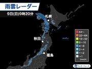 寒冷前線通過で北日本や北陸は急な強い雨 雷も頻発